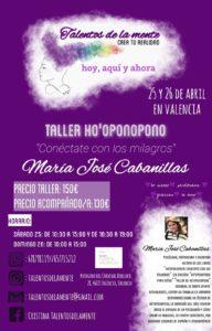 TALLER DE HO'OPONOPONO – 25 Y 26 DE ABRIL – VALENCIA @ SILKEN PUERTA VALENCIA